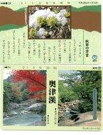 2 Télécartes Japon Japan  Fleur Flower  Phonecard (D 668) - Fleurs