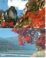 2 Télécartes Japon Japan  Fleur Flower  Phonecard (D 671) - Fleurs