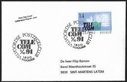 1991 - BELGIË/BELGIQUE/BELGIEN - FDC + Y&T 2427 + VILVOORDE - FDC