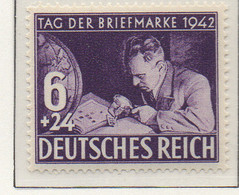 PIA - GERMANIA - 1942  : Giornata Del Francobollo -  (Yv 735) - Giornata Del Francobollo