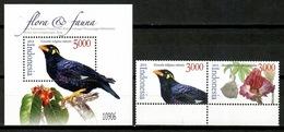 Indonesia 2015 / Birds Flowers MNH Vögel Blumen Aves Flores Fleurs Oiseaux / Cu13604  18 - Pájaros