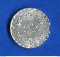 Egypte  Pound  Sup  Arg  1970 - Egypte