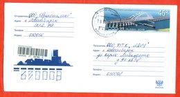 Russia 2018. Crimea Bridge. Registered Envelope Passed The Mail. - Bridges