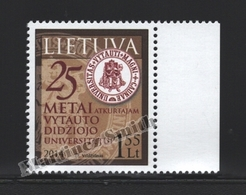 Lituanie – Lithuania – Lituania 2014 Yvert 1009, 25th Ann. Vytautas Magnus University Renovation - MNH - Litauen