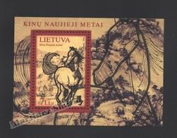 Lituanie – Lithuania – Lituania 2014 Yvert BF 49, New Lunar Year, Horse - MNH – Miniature Sheet - Litauen