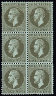 1872 1 1/2 B Gezähnter 6er Block; 1/**; Unten Zähnung Unregelmässig - 1858-1880 Fürstentum Moldau