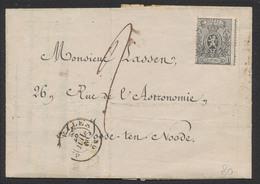 """Petit Lion Dentelé - N°23 Sur LAC """"Bulletin De Souscription Année 1869, école Israëlite De Bruxelles"""" Vers St-Josse-Ten- - 1866-1867 Petit Lion (Kleiner Löwe)"""