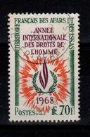 Afars Et Issas - YV 342 Oblitere - Afars Y Issas (1967-1977)