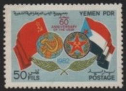 Yemen (PDR) - 1982 60th/e Anniversary/Anniversaire USSR/URSS  ** - Yemen