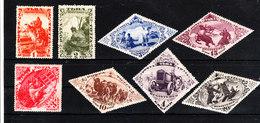 Touva  - 1934. Francobolli Per Raccomandata. Serie Completa Mista Come Da Descrizione.Complete Mixed Series As Described - Touva