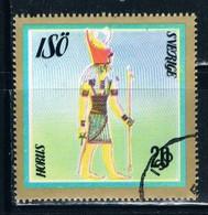 Sweden ISO Used Egyptology Horus (ML0326)+ - Sweden