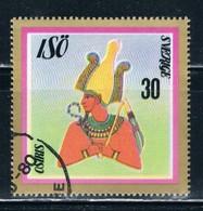 Sweden ISO Used Egyptology Osiris (ML0327)+ - Sweden