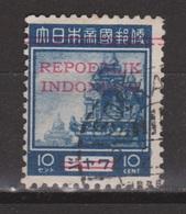 Indonesia Indonesie JAVA And MADOERA Nr. 12 Used ; Borobudur Japanese Occupation Japanse Bezetting - Monumenten