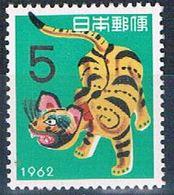 Japan 740 MNH Paper Mache Tiger 1961 (J0020) - Japan