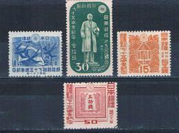 Japan 375-78 MNH Set Postal Administration 1946 CV 17.00 (J0072) - Japan
