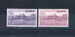 Japan 636-36a MNH Set Temple 1957 CV 62.50 (J0073) - Japan