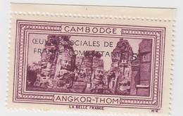 VIGNETTE  INDOCHINE. OEUVRES SOCIALES DE LA FRANCE COMBATANTE + 5fr. CAMBODGE ANGKOR-THOM - Indochine (1889-1945)