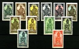 HAUTE-VOLTA - Entre 43 Et 57 - 12 Valeurs - Neufs N* - Très Beaux - Obervolta (1920-1932)