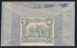Nyassa 53 Unused Camels 1911 CV 1.00 (N0474) - Nyassa
