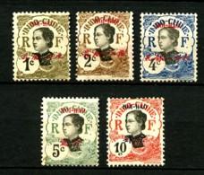 HOI-HAO - 49 à 53 - 5 Valeurs - Neufs N* - Très Beaux - Hoï-Hao (1900-1922)