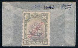Nyassa 104 Unused Flagship 1921 CV 1.50 (N0483) - Nyassa