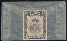 Nyassa 114 Unused Vasco De Gama 1921 CV 1.00 (N0489) - Nyassa