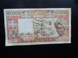 CÔTE D'IVOIRE : 10 000 FRANCS  ND Signature 12   P 109Ab    TTB - Côte D'Ivoire