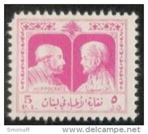 Lebanon Ancient Antique Medicine Hippocrate Hippocrates Ibn Sina Avicenna Physician Doctor Chemie Astronomy ** - Liban