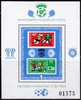 Bulgarien, 1979, 2839 Block 97,  MNH **,  Fußballweltmeisterschaft 1982, Spanien - Hojas Bloque