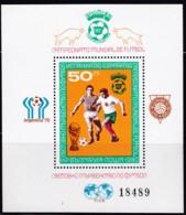 Bulgarien, 1980, 2901 Block 104,  MNH **, Fußball-Weltmeisterschaft 1982, Spanien - Blocks & Sheetlets