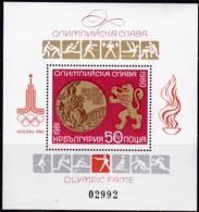 Bulgarien, 1981, 2961 Block 109,  MNH **, Medaillengewinner Bei Den Olympischen Sommerspielen, - Blocks & Sheetlets