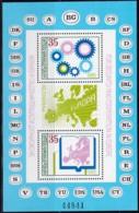 Bulgarien, 1981,  3048/49 Block 117  MNH **, KSZE Konferenz - Blocks & Sheetlets