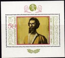 Bulgarien, 1982,  3081 Block 120,  MNH **,  Gemälde Von Wladimir Dimitrow - Hojas Bloque