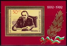 Bulgarien, 1982, 3105 Block 123,  MNH **, 100. Geburtstag Von Georgi Dimitrow. - Hojas Bloque
