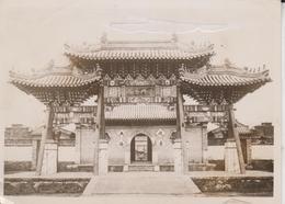 WEN SUEN TIENTSIN   CHINE CHINA ASIA   18*13CM Fonds Victor FORBIN 1864-1947 - Lugares