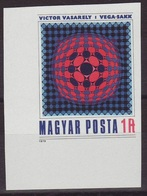 1979. V. Vasarely: Vega-Chess- Imperforate - Ungebraucht