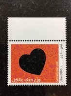 Lebanon 2018 Love Stamp MNH  Novelty Hollow Design - Liban
