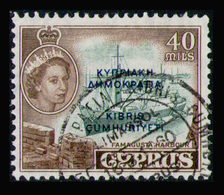 CYPRUS 1960 - From Set Used - Chypre (République)