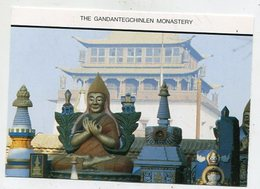 MONGOLIA - AK 354864 Ulan Bator - The Ganfantegchinlen Monastery - Mongolei