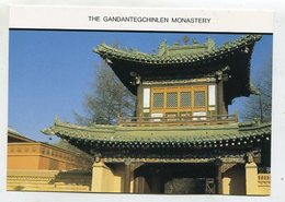 MONGOLIA - AK 354865 Ulan Bator - The Ganfantegchinlen Monastery - Mongolei