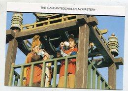 MONGOLIA - AK 354867 Ulan Bator - The Ganfantegchinlen Monastery - Mongolei