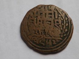 Nepal    1 Paisa 1895 ( Vs 1952 ) PRITHVI BIR BIKRAM   Km#628  Cuivre   TB+ - Népal