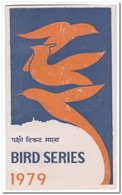 Nepal 1979, Gestempeld USED, Birds ( Folder ) - Nepal