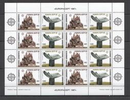 L1086 1987 GREECE EUROPA CEPT ART ARCHEOLOGY !!! 1 FULL SH MNH - Europa-CEPT