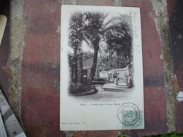 Biskra A Constantine Cachet Ambulant Convoyeur Poste Ferroviaire Sur Lettre - Postmark Collection (Covers)