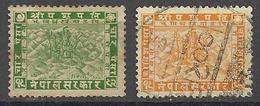 Nepal  1935   Shri Pashupati    Y&T 28.31 Oblitérés Scott 39.42 - Nepal