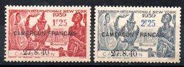 CAMEROUN - YT N° 206-207 - Neufs * - MH - Cote: 14,00 € - Cameroun (1915-1959)