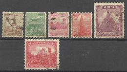 Nepal  1949      Y&T 40-46 *   Série Temple - Nepal