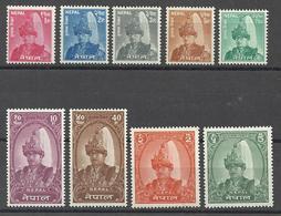Nepal  1963-1966    Roi Mahendra   Y&T 141-151 * (sauf 149) + 178.178a * - Nepal