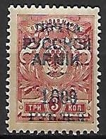 LEVANT  RUSSE    -    Armée  Wrangel   -    1920 / 21 .  N° 3 **. - Wrangel Army